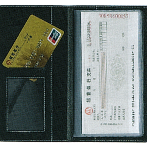 cheque-holder-nd017_878x768.png